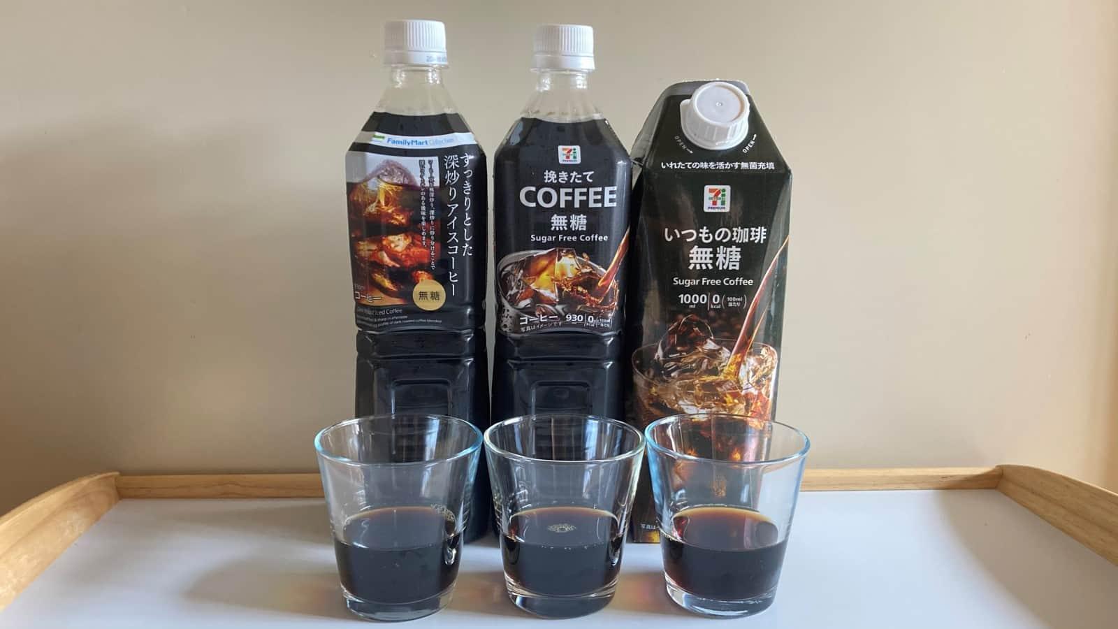 コンビニのボトルコーヒー